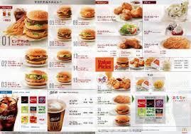 party city halloween coupons 2015 burger king coupons savings deals promo codes save burgers fries