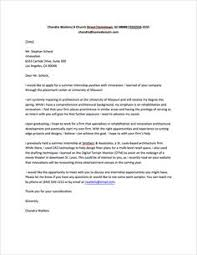 sample application letter for any position pdf best available