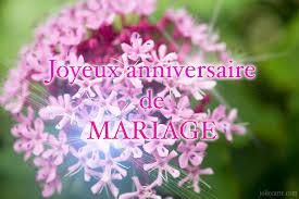 cartes virtuelles joyeux anniversaire mariage joliecarte - Carte Virtuelle Anniversaire De Mariage