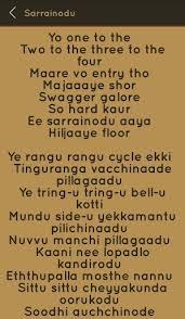 Hit The Floor Lyrics - hit sarrinodu songs lyrics 2 1 apk androidappsapk co