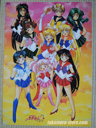 acrobunch sailor moon s poster