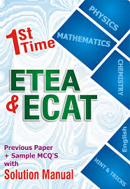 etea ecat mcq u0027s with solution manuals book u2013 engeecon academy