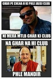 Alok Nath Memes - yoyo honey singh vs alok nath funny jokes bollywood pics story