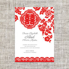 Chinese Wedding Invitation Card Wording Diy Printable Wedding Invitation Card Template Instant