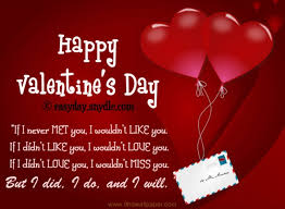 valentines day cards for him valentines day text messages for him happy s day 2018