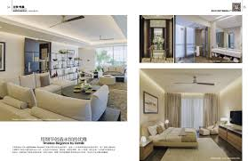 best interior designer in the leading chinese magazine home