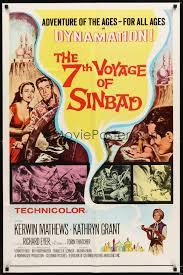 emovieposter com vintage movie posters