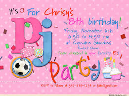 pj birthday party invitation 8th pajama wording event