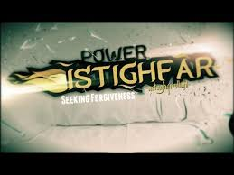 Seeking Hd Power Of Istighfar Seeking Forgiveness Ustadh Wahaj Tarin Hd