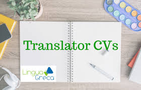 copy a cv for free create a cv online free templates magisk co