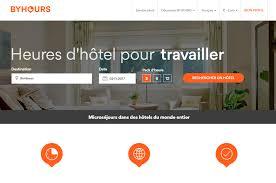 reserver une chambre d hotel pour une apres midi byhours des chambres d hôtel à l heure 24h sur 24