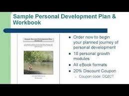 sample personal development plan youtube