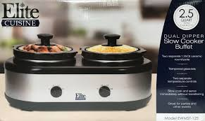 cuisine discount elite cuisine dual dipper cooker buffet usa discount store