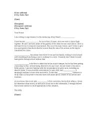 best 25 writing a reference letter ideas on pinterest a letter