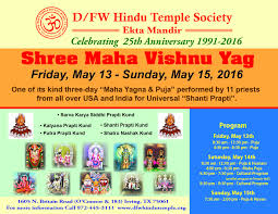 Ganesh Puja Invitation Card Shree Maha Vishnu Yag D Fw Hindu Temple Society Ekta Mandir