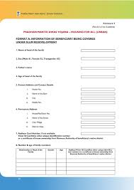 job application form online for best buy best resumes curiculum