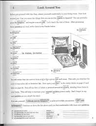 12 best images of around the house worksheets worksheet things