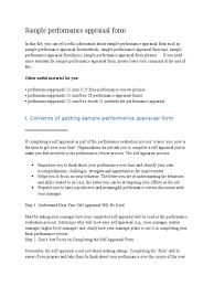 sample performance appraisal form performance appraisal emergence