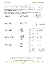 5th grade math exponents worksheets shape pattern worksheets