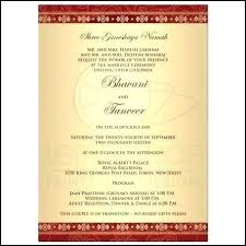 wedding invitations letter wedding invitation letter sle wording or format invitation card