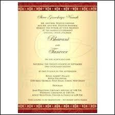 wedding invitations letter wedding invitation letter sle wording or format invitation card