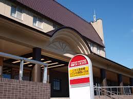 hotel ikoino yuyado iroha niseko japan booking com