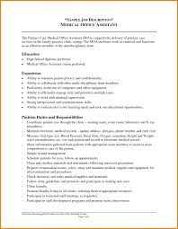 office manager sample resume resume for lowes examples resume