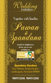 Indian Wedding Invitations Cards New Free Indian Wedding Invitation Cards 82 With Additional