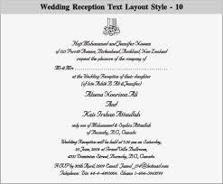 muslim wedding card wording scroll wedding invitations scroll invitations wedding scrolls