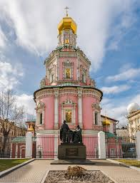 The Parish Of The Epiphany The Church Of The Epiphany Of The Former Epiphany Monastery In M