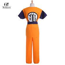 Dragon Halloween Costumes Kids Buy Wholesale Kids Dragon Halloween Costumes China