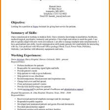 sle cv cover letter resume sle sle business resume sle resume resume sle for nicu