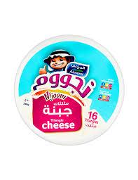 almarai nijoom triangle cheese 240g pack of 16 2 hours free