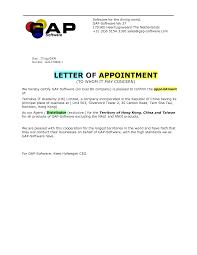 Employer Certification Letter Sle Sle Appointment Letter 28 Images Sle Of Appointment Letter