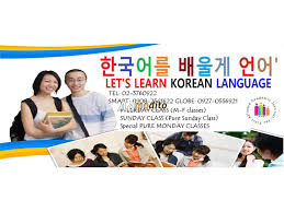 japanese online class learn japanese language manila ad mo dito philippines