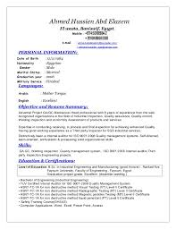 certified systems engineer cover letter 80 images cover