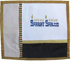 shabbat challah cover diy embroidery kit 25 challah cover for shabbat