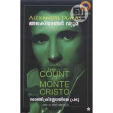 Count Of Monte Cristo Malayalam Pdf Monte Cristoyile Prabhu Complete Chintha Edition Indulekha Com