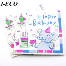 serviette en papier vintage comparer les prix sur butterfly paper napkins online shopping