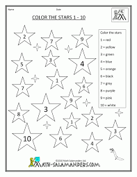 printable pattern worksheets for kindergarten koogra
