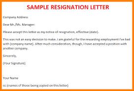 cover letter customer service representative bank near