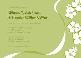 E Card Invites Wedding Invitation Background Designs Green Yaseen For