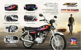 honda cg honda cg 125 2018 price in pakistan new model design mileage