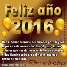 imagenes feliz año nuevo 2016 feliz año nuevo 2016 para bendecir y reflexionar imágenes