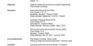 frightening resume builder app android tags resume maker app