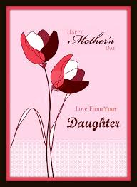 happy mothers day card from 6 the mad