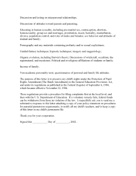 Florida Child Support Guideline Worksheet Your Miranda Rights Show Me The Law