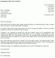 resignation letter example due to illness toresign com