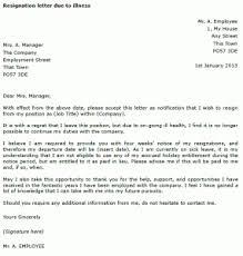 resignation letter example due to illness toresign com