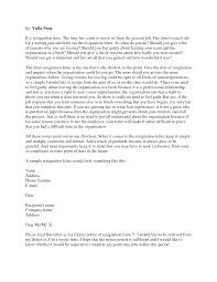 Resignations Letter Template Write A Resignation Letter
